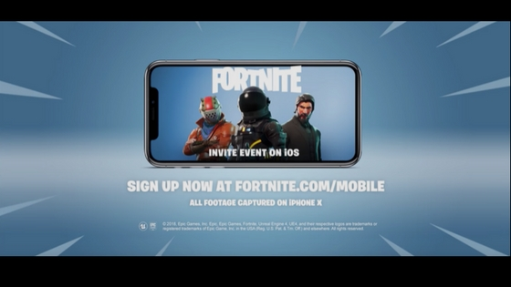 Fortnite Mobile iOS Sign Up